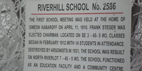 10 Riverhill School (No. 2586)